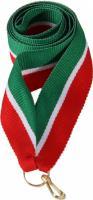 Лента для медали Татарстан