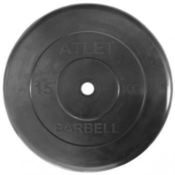 Диск обрезиненный 15 кг