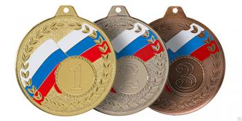 Медаль с российской символикой