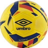 Мяч футбольный Umbro Neo Trainer желтый