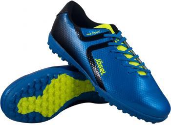 Бутсы шипованные Jogel Rapido JSH3001 синие