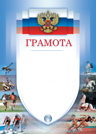 Грамота 1030-022