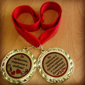 Медаль с индивидуальным дизайном
