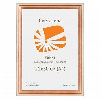Рамка деревянная Сосна 21*30см