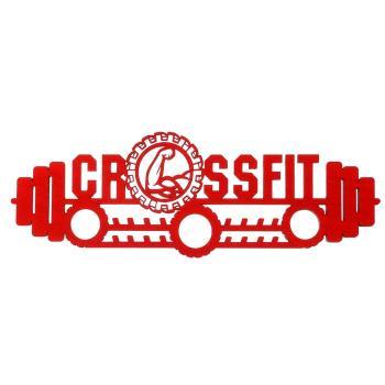 Медальница 'Crossfit', арт. 3312302