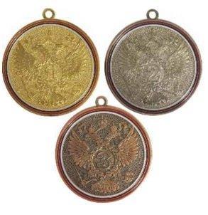 Медаль, арт. MD RUS 532