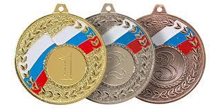 Медаль, арт. 054