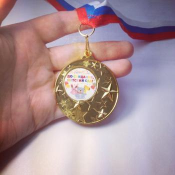 Индивидуальная гравировка на медаль
