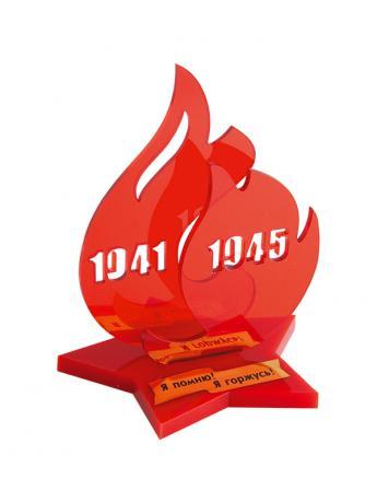 Награда «День Победы» акриловая, арт. PS1329