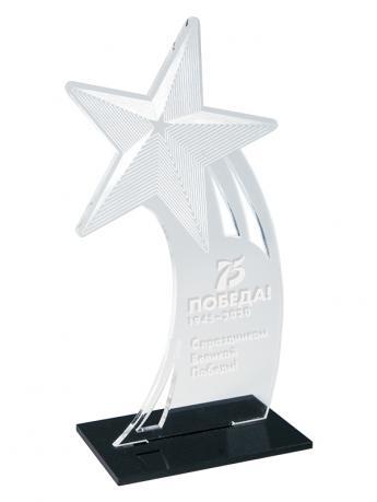 Награда из акрила, арт. PS1661-DP