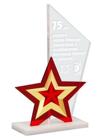 Награда из акрила, арт. PS1032-DP