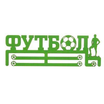 """Медальница """"Футбол"""", арт. 2327347"""