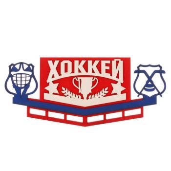 Медальница Хоккей двухслойная, арт. 2971664