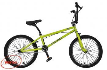 Велосипед Пульс 20*V127 BMX оранжевый
