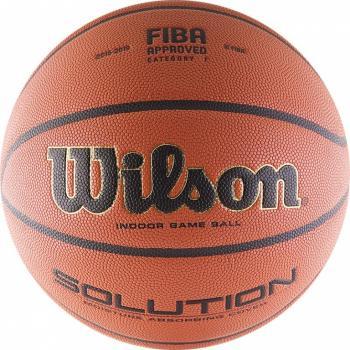 Мяч б/б WILSON Solution №7, арт. B0616X
