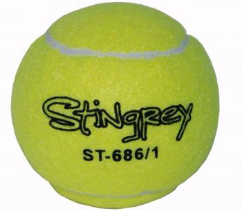 Мяч б/т 1шт в пакете ST-686/1
