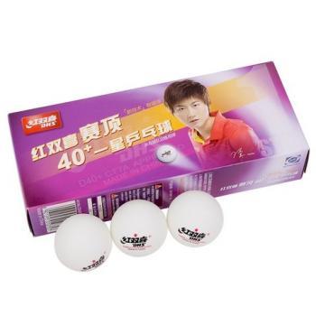 Мяч н/т DNS 1* диам  40+, пластик, 10 шт, белый CD40C