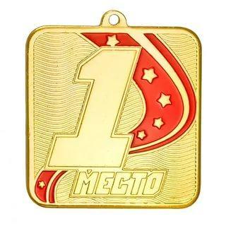 Медаль MZ 54-80 57*60мм
