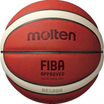Мяч б/б  № 7 MOLTEN B7G2000 (одобрен FIBA) B7G2000