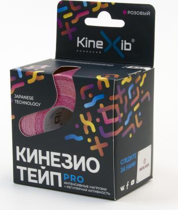 Тейп Кинезио Kinexib Pro 5мх5см