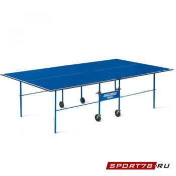 Стол теннисный  Start Line Olimpic без сетки 6020