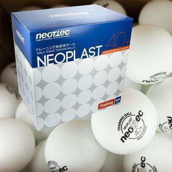 Мяч для настольного тенниса Neottec Neoplast training 40+