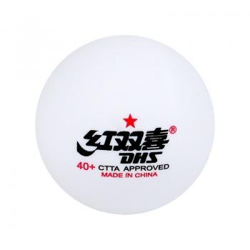 Мяч для настольного тенниса ДХС* CTTA appr/ 10шт 40+ CF40C