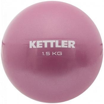 Мяч для йоги и пилатеса Kettler