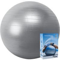 Мяч гимнастический Palmon d-65 см